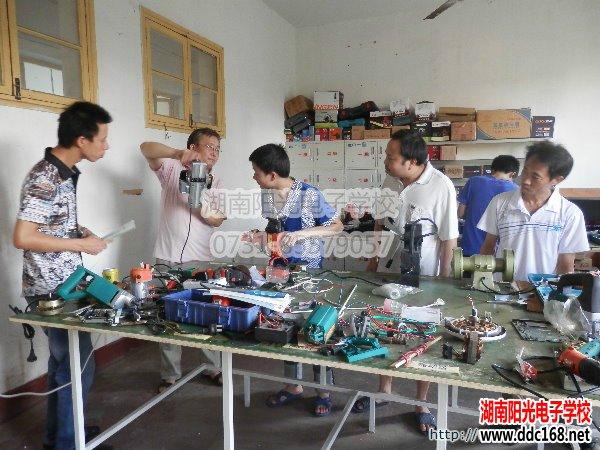 电动工具维修实战班