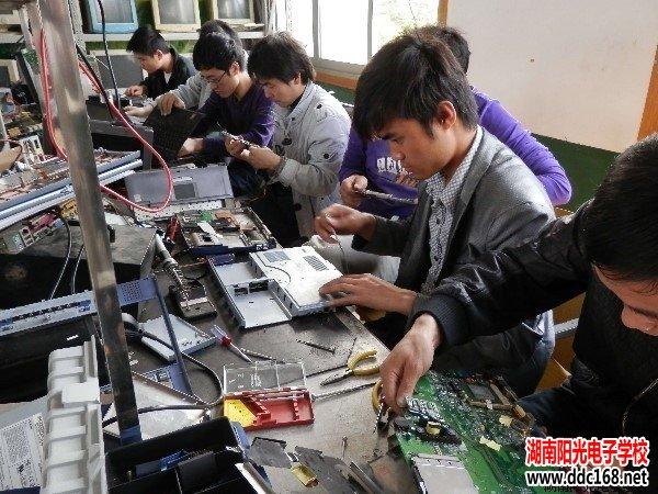 家电+电脑维修实战班